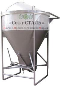 Бадья для бетона 1 м.куб и Бункер для бетона 2 м.куб, заказать и купить, продажа в Киеве