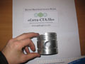 Фотографії Поршня до компресора СО-7Б
