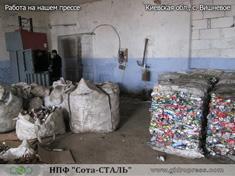 Наш Гидравлический пресс усилием 18 тонн прессует алюминиевую банку в Киеве